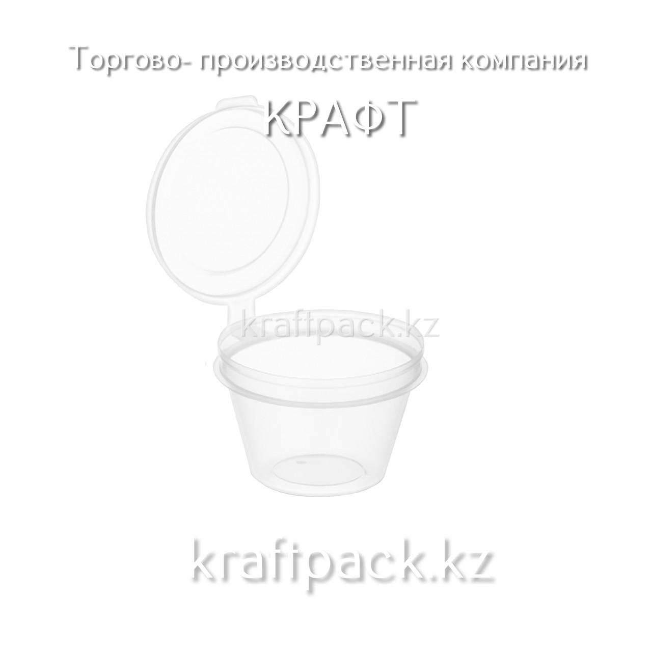 """Соусник """"Top Cover"""" герметичный, 30 мл (80/1920) DoEco"""