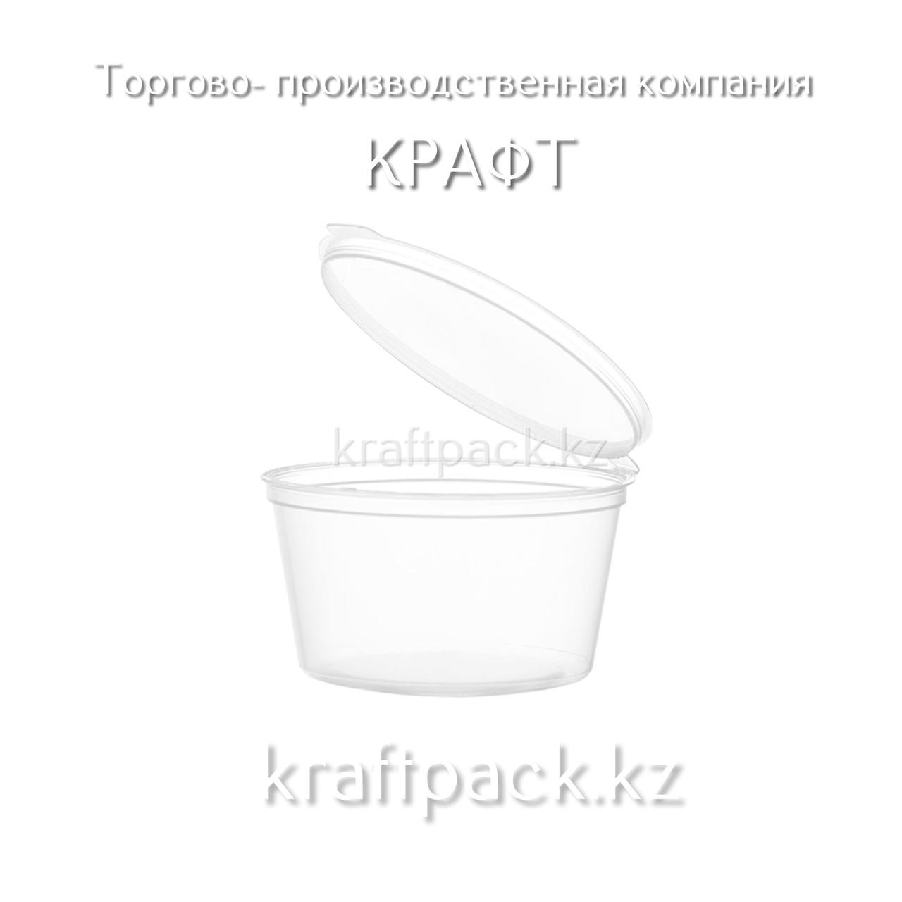 Соусник 50 мл (ТС) герметичный (80/1040)