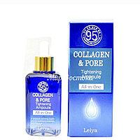 Сыворотка для лица Collagen & Pore Tightening Ampoule All-in-One 100ml. ( Leiya )