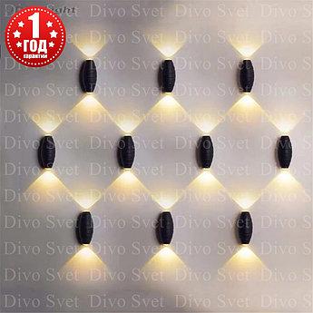 """LED светильник """"Улитка"""" 6W, 3000К, двухсторонний. Светодиодный декоративный светильник с линзами."""