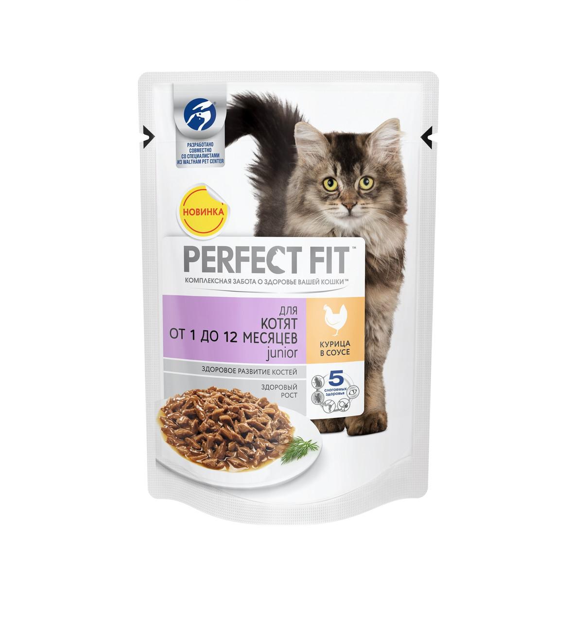 Perfect Fit Kitten для котят, с курицей в соусе, пауч 85гр.