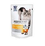 Perfect Fit Sensitive для кошек с чувствительным пищеварением, c индейкой в соусе, пауч 85гр.