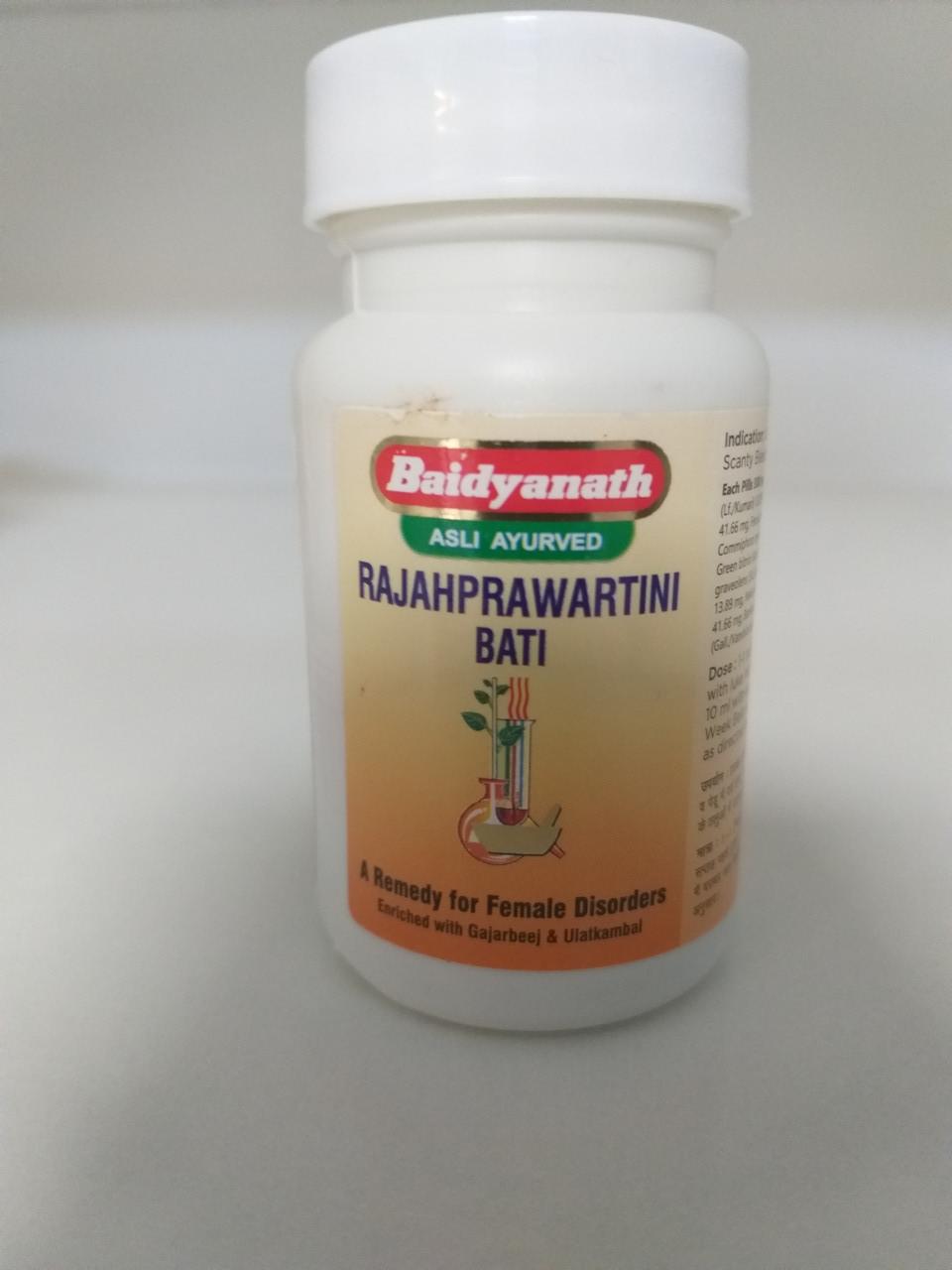 Раджа Правартини (Rajahprawartini Baidyanath), для устранения проблем и задержек с менструацией.