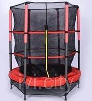 Батут детский пружинный с защитной сеткой 120см