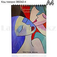 Скетчбук для зарисовок классический с белой бумагой на спирале Sketch Book Big Role 04 210х290 мм 40 листов А4