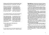 Сарычева Л., Ильяхов М.: Пиши, сокращай: Как создавать сильные тексты, фото 7