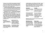 Сарычева Л., Ильяхов М.: Пиши, сокращай: Как создавать сильные тексты, фото 9