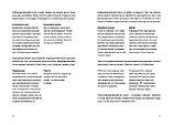 Сарычева Л., Ильяхов М.: Пиши, сокращай: Как создавать сильные тексты, фото 10