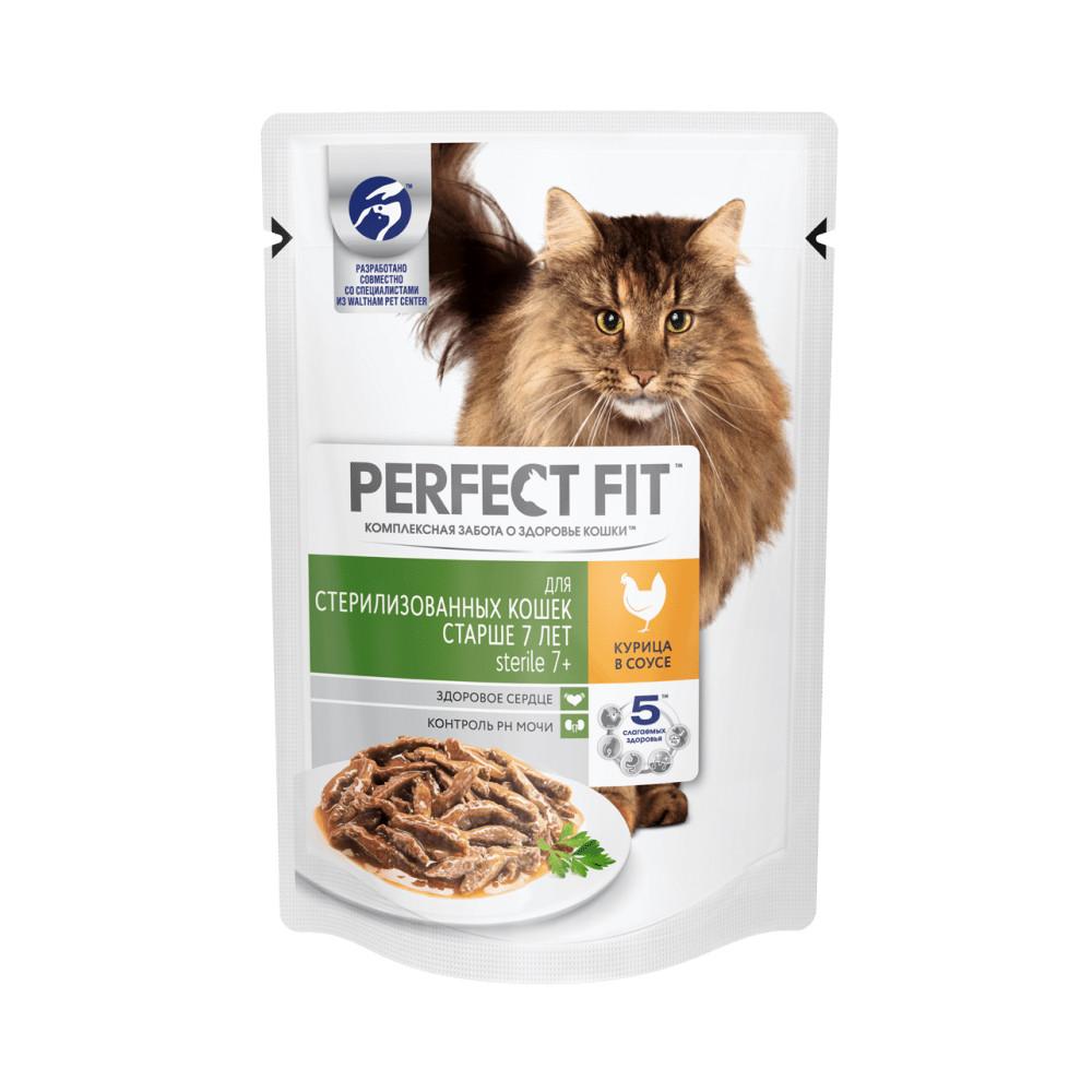 Perfect Fit Sterilized для стерилизованных кошек и кастрированных котов,с курицей в соусе, пауч 85гр.