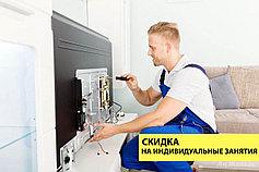 Курсы в Алматы