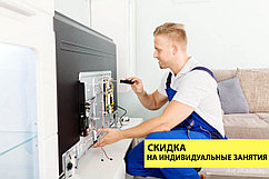 Курсы по ремонту телевизоров. Обучение телемастера на практике