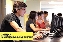 Курсы IT-специалиста, системного администратора
