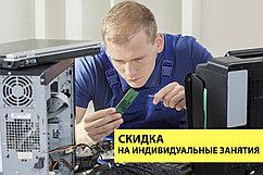 Курсы компонентного ремонта компьютеров, ноутбуков, xbox, playstation