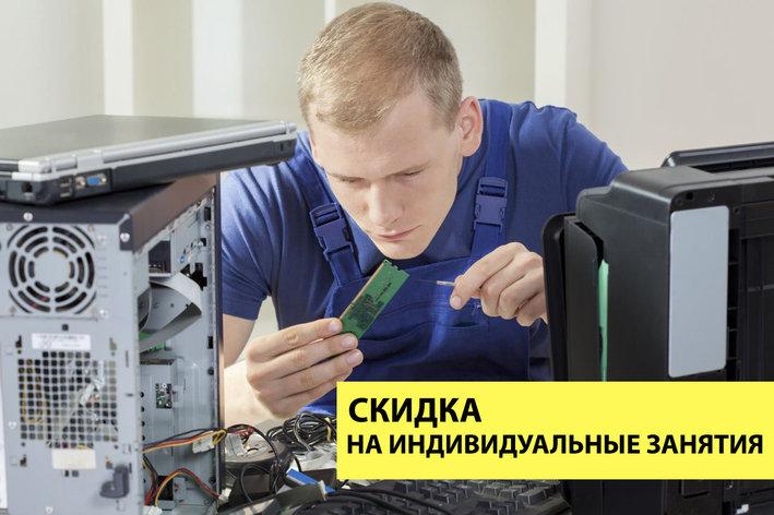 Курсы компонентного ремонта компьютеров, ноутбуков, xbox, playstation, фото 2