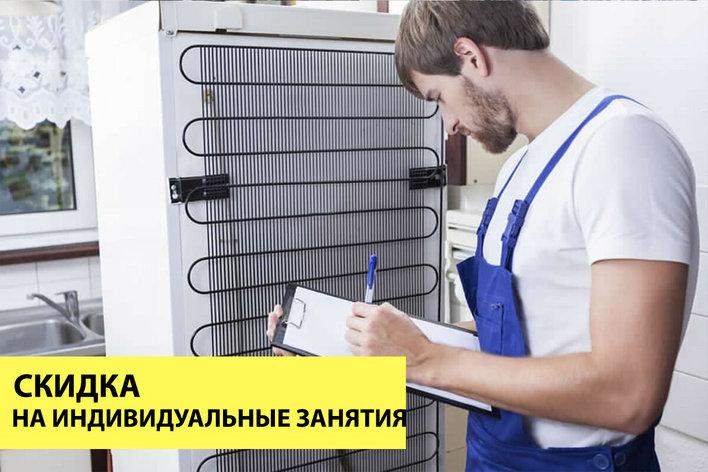 Курсы по ремонту холодильников, кондиционеров, фото 2