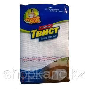 Салфетка Фрекен Бок для мытья полов Твист, состав хлопок и вискоза, размер 50*70см, 1шт.