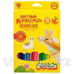Набор цветых карандашей Каляка-Маляка 18 цветов стираемые, с ластиком, трехгранные пластик