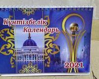 Календарь-домик, настольный на 2021 год.