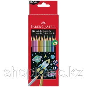 Карандаши цветные, шестигранные, 10 металлических цветов, в картонной коробке.