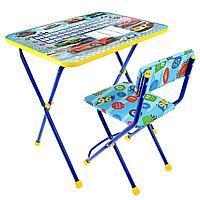 Набор мебели «Познайка. Большие гонки», складной, мягкий стул, 3 7 лет, цвет стула МИКС