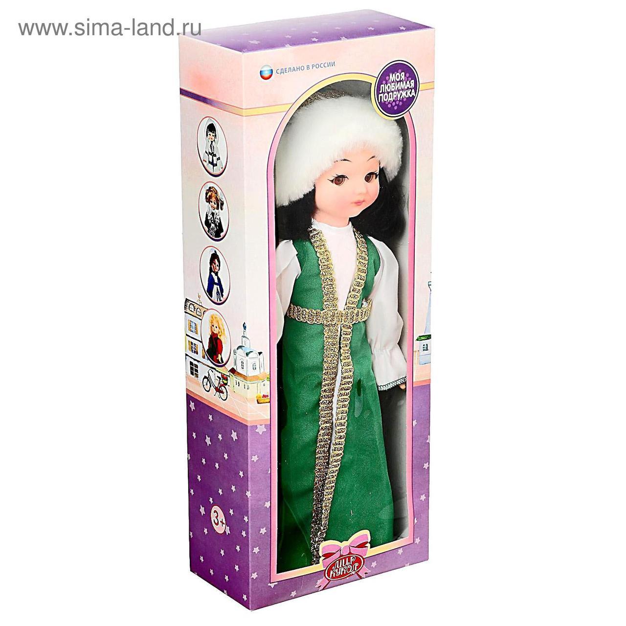 Кукла «Казашка», 45 см, цвета МИКС - фото 4