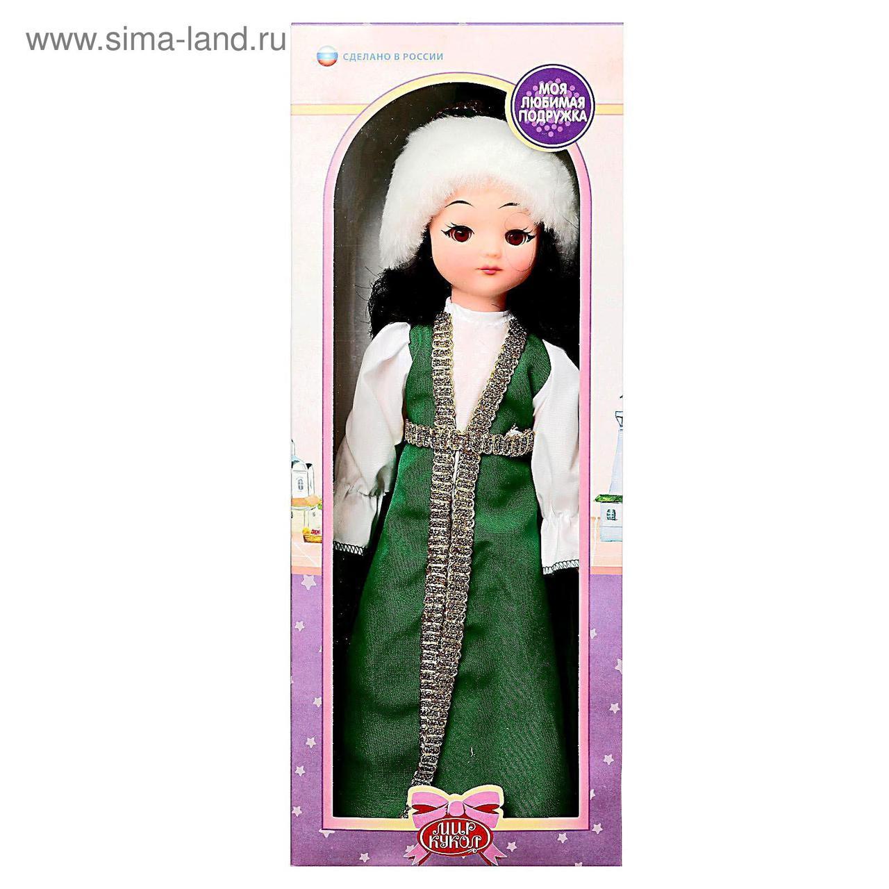 Кукла «Казашка», 45 см, цвета МИКС - фото 5