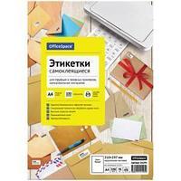 Этикетки самоклеящиеся А4 100л. OfficeSpace, белые, неделен., 70г/м2
