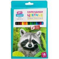 Карандаши, Животный мир, 18 цветов, трёхгранный корпус.