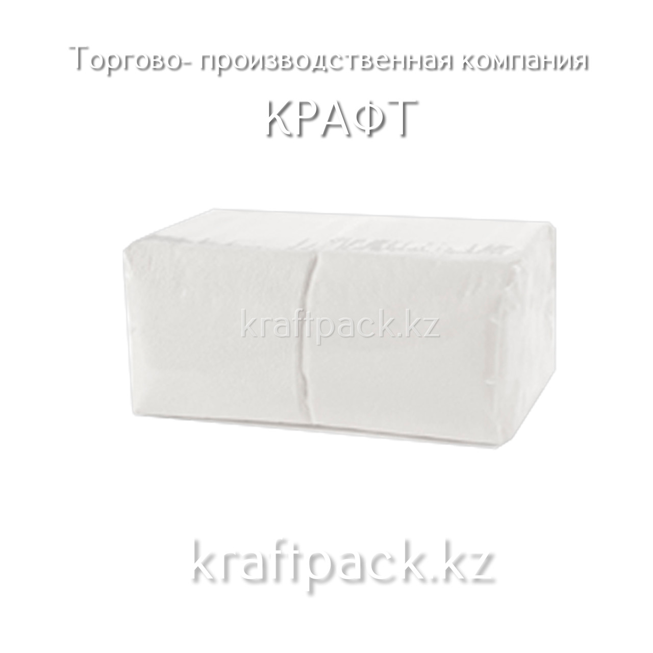 "Салфетки ""Soft"" 24х24 1 сл. БЕЛЫЕ (400шт/уп)(18уп/кор)"