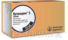 Ветмедин 10 мг 10таб