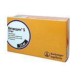 Ветмедин 10 мг 10таб, фото 2