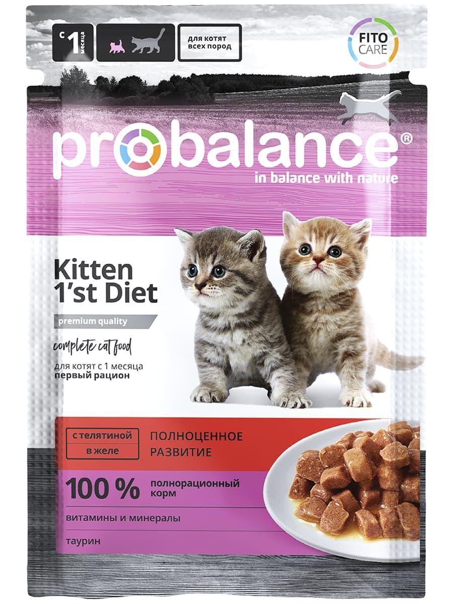ProBalance Kitten для котят, с телятиной в желе, пауч 85гр.