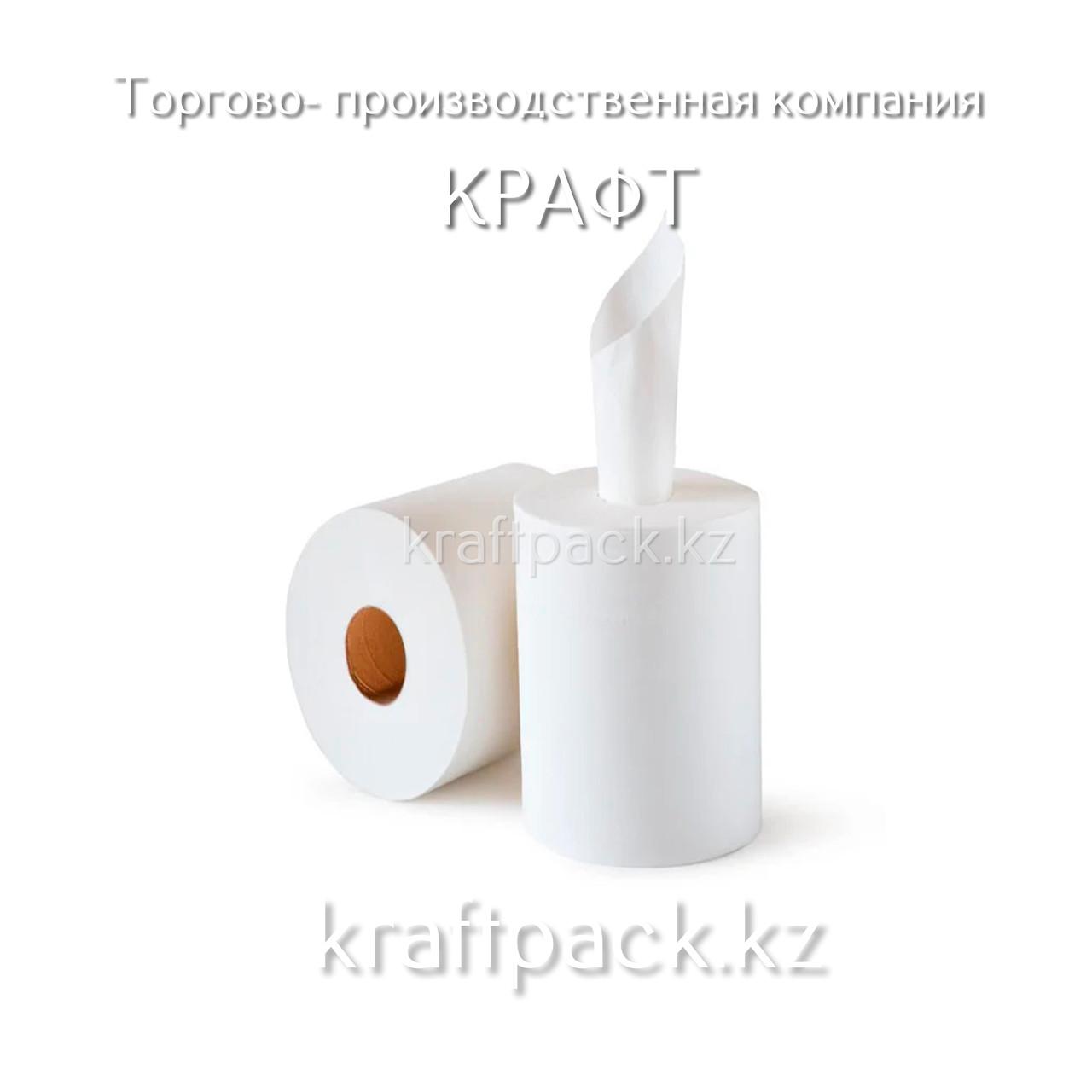 Полотенца с центр.вытяжкой 1-сл. (120метров/рул) Horeca