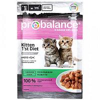 ProBalance Kitten для котят, с кроликом в желе, пауч 85гр.