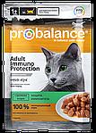 ProBalance Adult Immuno Protection для иммунитета, с кроликом в соусе, пауч 85гр.
