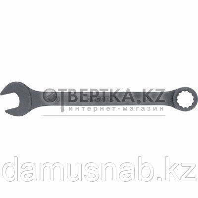 Ключ комбинированный 13мм фосфатированный  Сибртех