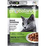 ProBalance Adult Sensitive для чувствительного пищеварения, пауч 85гр.