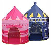 """Детская палатка """"Замок""""- игровой домик"""