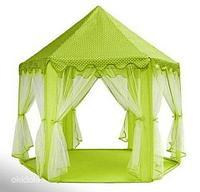 Шатер (детская палатка) - игровой домик