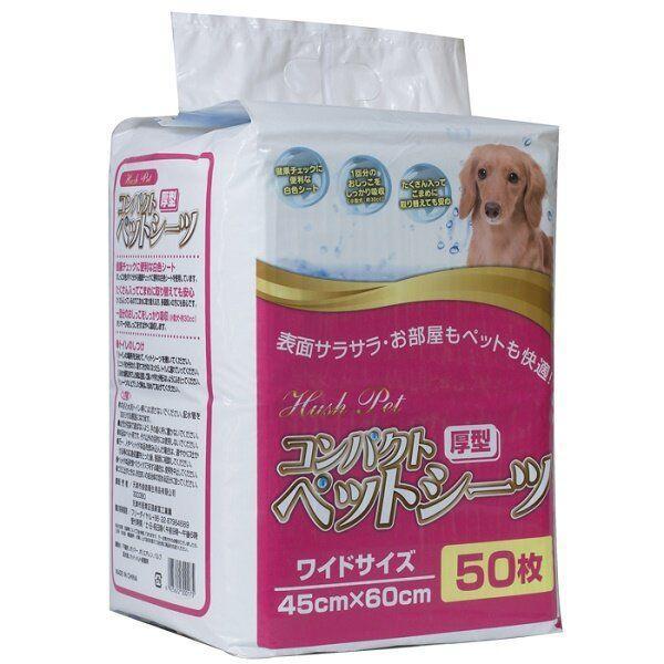 Одноразовые Японские пеленки для собак - 45 х 60 см