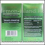 Капсулы для похудения Lipotrim (Липотрим), 48 капс., фото 2