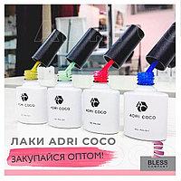 Цветной гель-лак ADRICOCO от 100 шт (8 мл.)