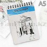 Скетчбук для зарисовок классический с белой бумагой на спирале SketchBook Big Role 2 148х210 мм 40 листов А5