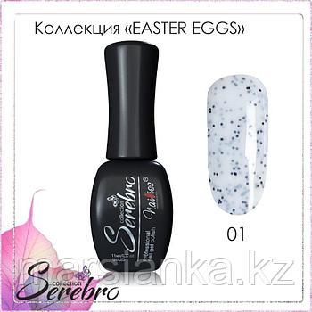 Гель-лак Easter eggs Serebro №01, black ,11 мл