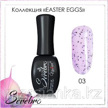 Гель-лак Easter eggs Serebro №03, black ,11 мл