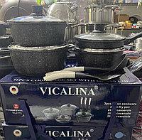 Набор посуды Vicalina VL0111