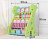 Детский стеллаж для хранения игрушек Жираф