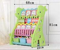 Детский стеллаж для хранения игрушек Жираф, фото 1