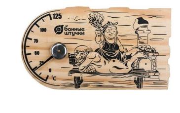 """Термометр """"Забота"""" 20*11,2 см"""