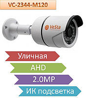 Уличная AHD 2.0MP камера с ИК подсветкой, VC-2344-M120
